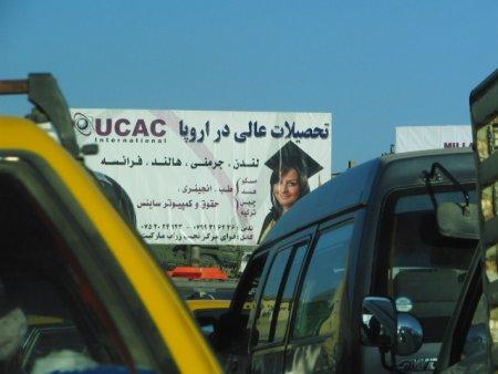 af_billboard.jpg