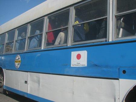 af_bus_japan.jpg