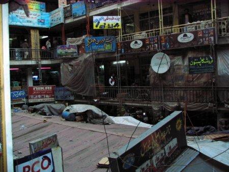 بازار کامپیوتر در افغانستان