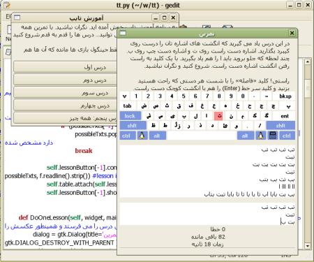 typeprogram.png