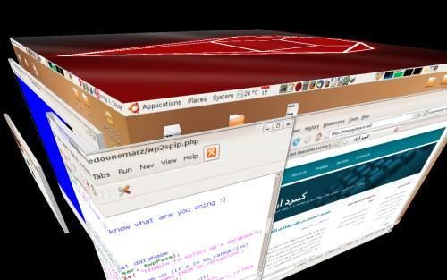 jadi_beryl_ubuntu.jpg