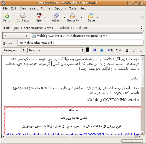 screenshot-compose-re-mokhalefat-madani-1.png
